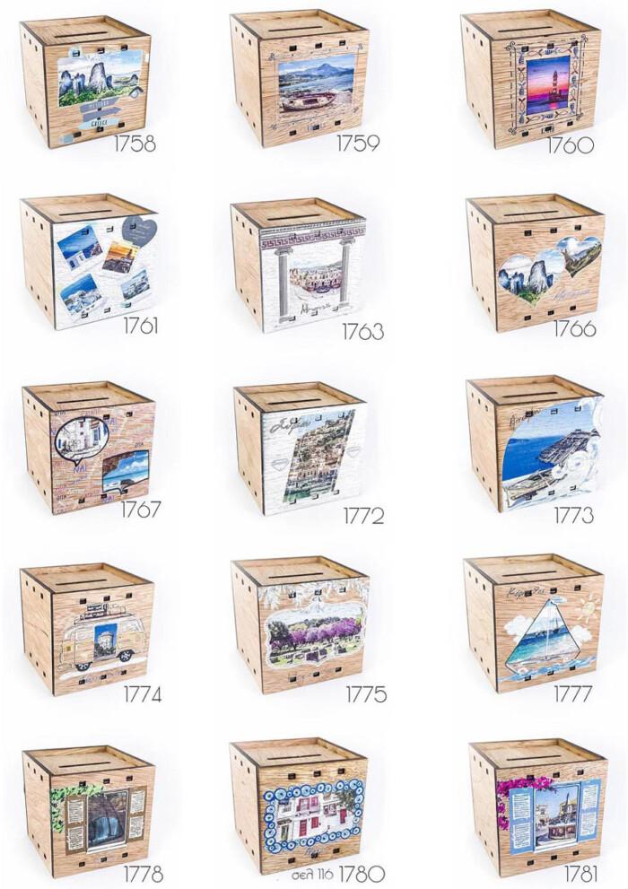koumparades-souvenir