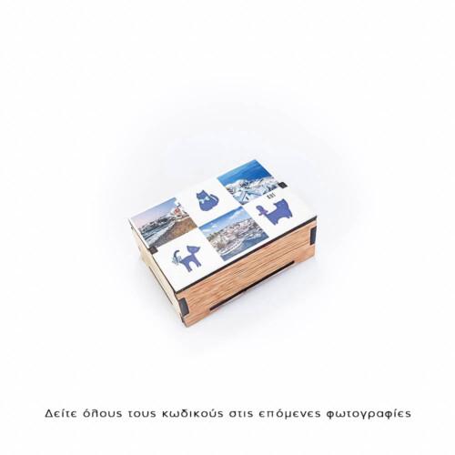 Σαπουνια Premium φωτογραφια